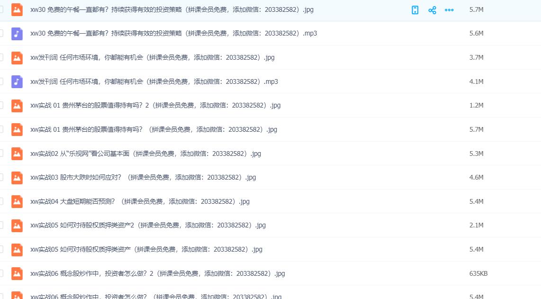 得到大师课陆蓉行为金融学音频下载百度云网盘(完结)